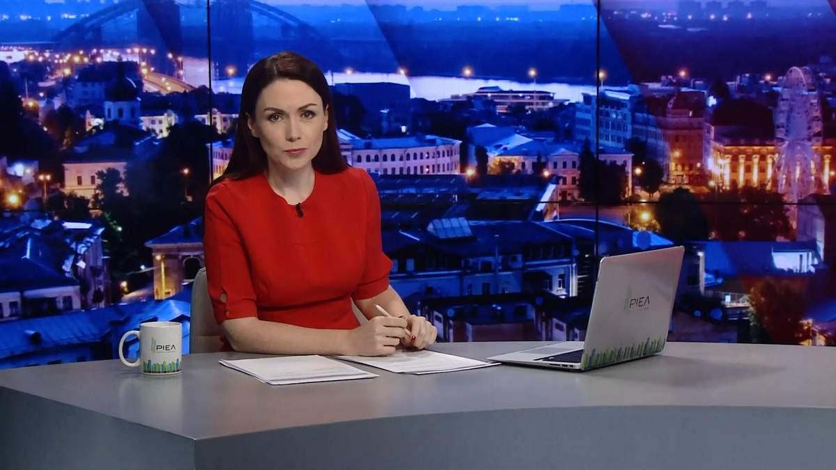 Итоговый выпуск новостей за 22:00: Годовщина разгона студентов. Заседание по делу Гандзюк