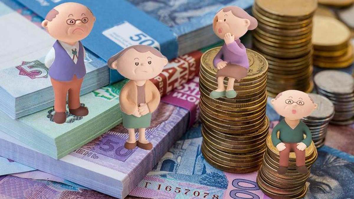 Мінімальна пенсія з 1 грудня 2018 в Україні: на скільки зросла пенсія