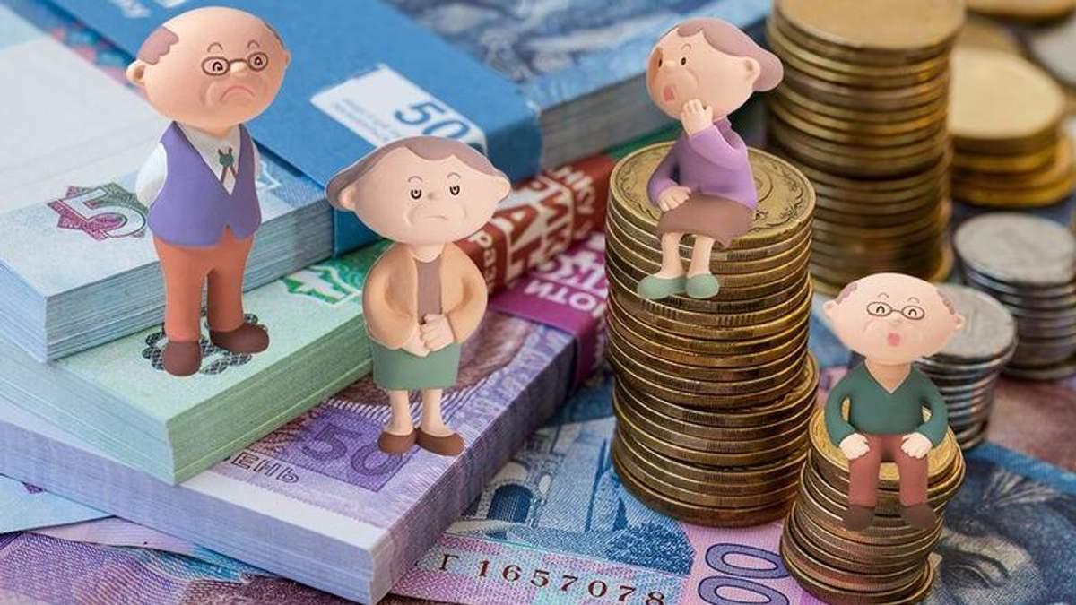 Минимальная пенсия с 1 декабря 2018 в Украине: на сколько выросла пенсия