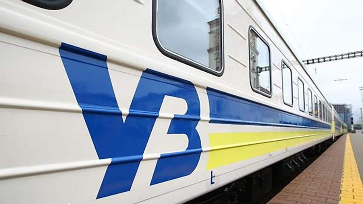 """Поломка """"Экспресс Киев-Борисполь"""": """"Укрзализныця"""" извинилась, но пассажир на самолет не успел"""