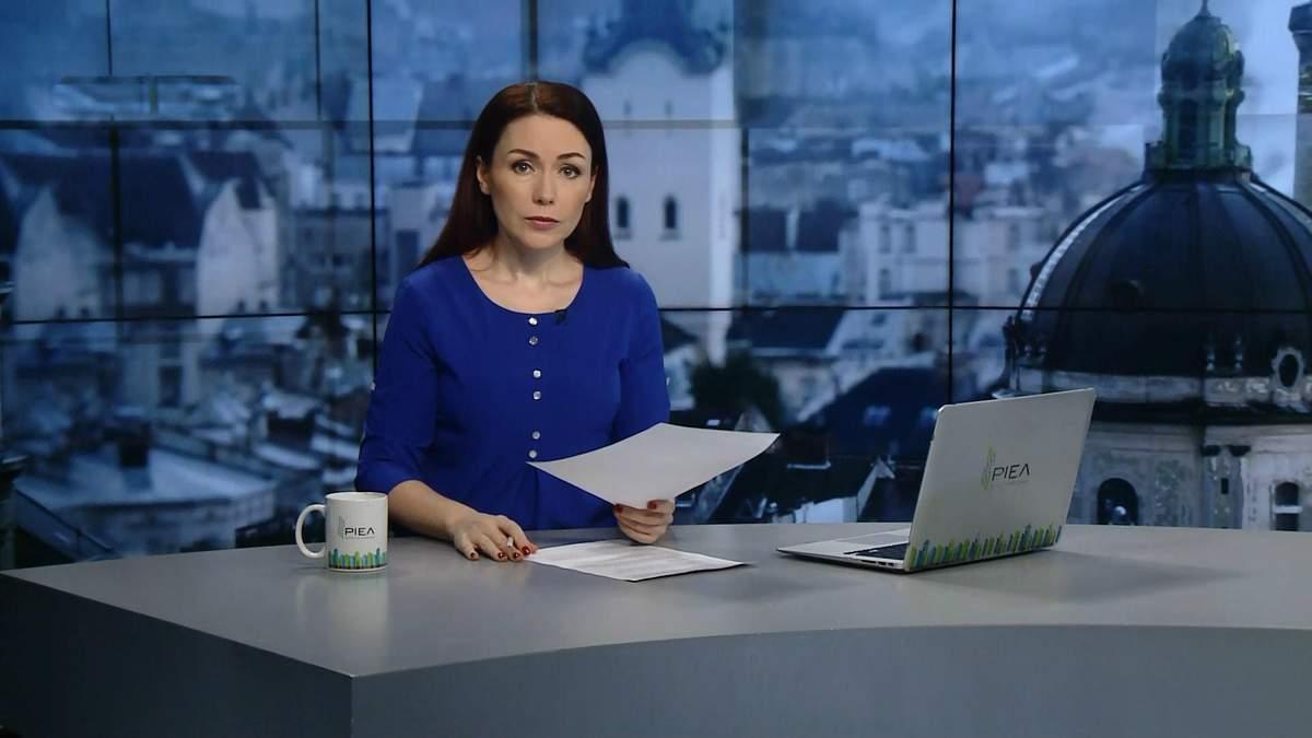 Випуск новин за 17:00: Росія стягує техніку в окупований Крим. Продовження саміту G-20