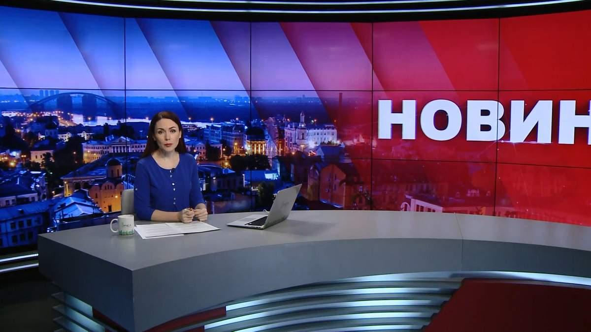 Підсумковий випуск новин за 21:00: Модернізована бойова техніка для ЗСУ. Молодь поза політикою