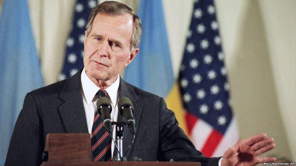 Джордж Буш-старший – человек-тренд: каким мир запомнит умершего президента США