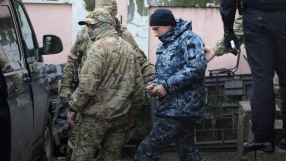 Росія перевела полонених моряків з окупованого Криму в Москву
