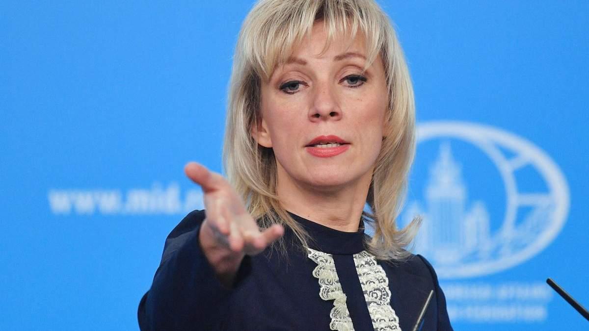 """""""Защищаем Европу от агрессии"""": в Москве отличились заявлением о своих действиях в Азовском море"""