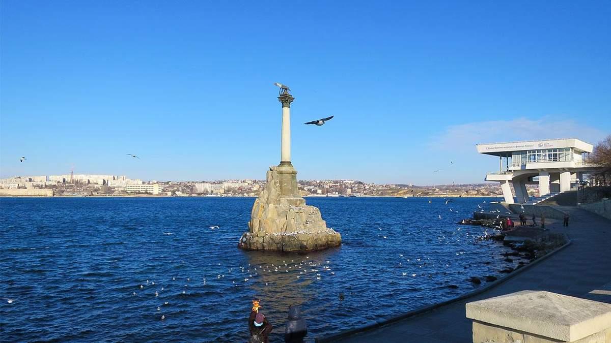 """В МИД Украины отреагировали на обозначение Севастополя как """"российского"""" города"""