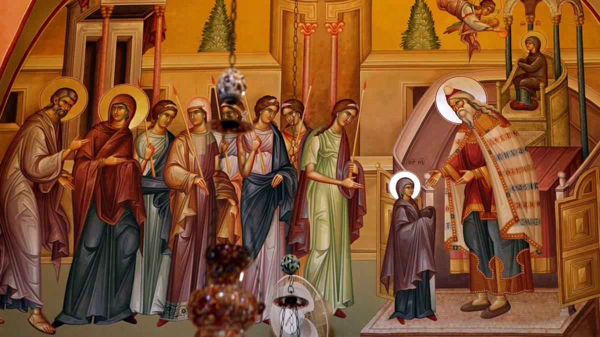 Введення у храм Пресвятої Богородиці 2019 – прикмети свята