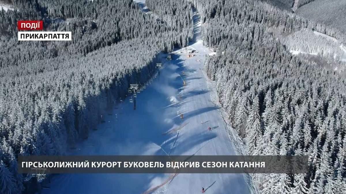 """Гірськолижний курорт """"Буковель"""" відкрив сезон катання  - 3 грудня 2018 - Телеканал новин 24"""