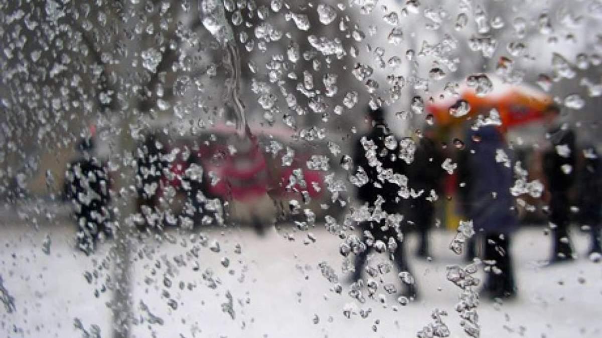 Погода 4 грудня 2018 Україна - прогноз погоди від синоптика
