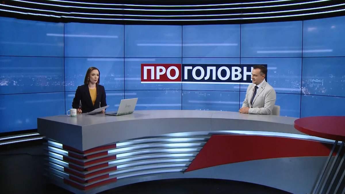Насіров, Продан, контрабанда: через що посварилися Петро Олексійович і Володимир Борисович