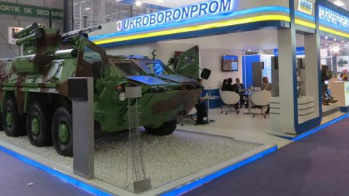 """СБУ і НАБУ розслідують багатомільйонні махінації на заводі """"Укроборонпрому"""""""