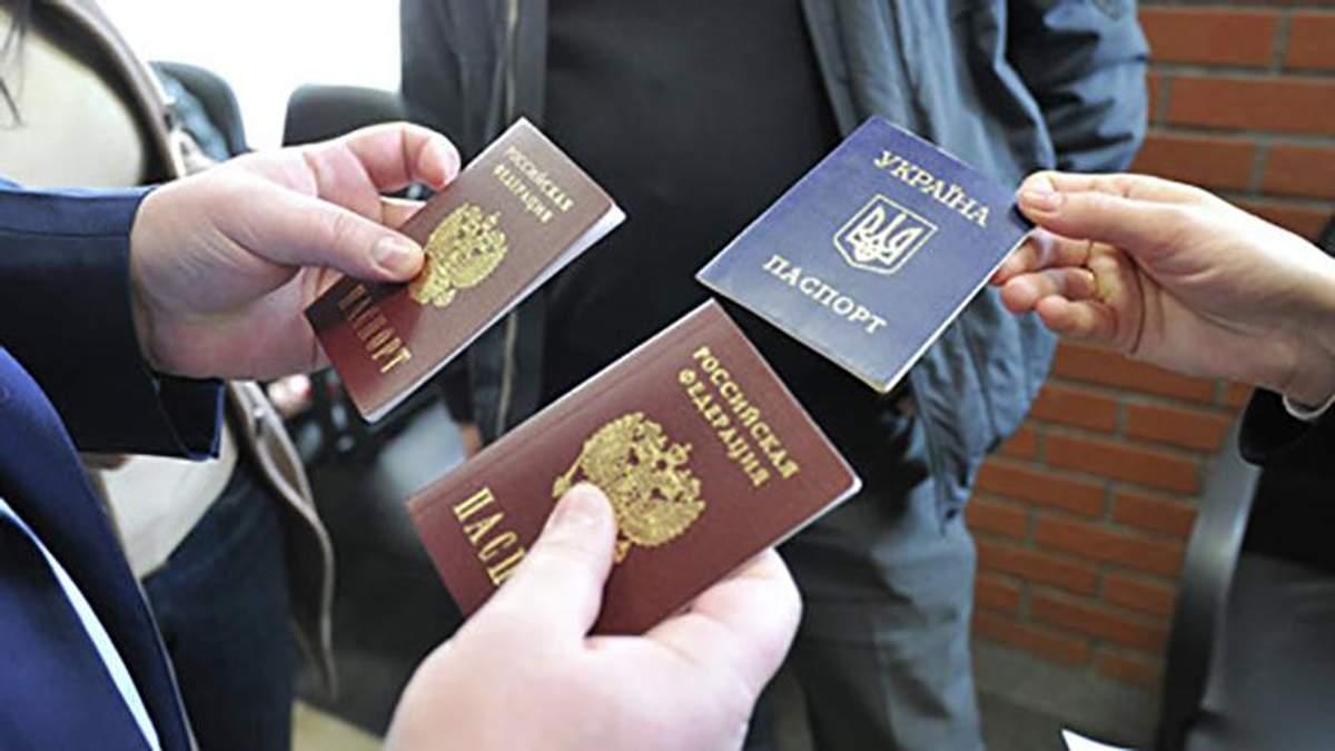 У Росії хочуть спростити отримання громадянства