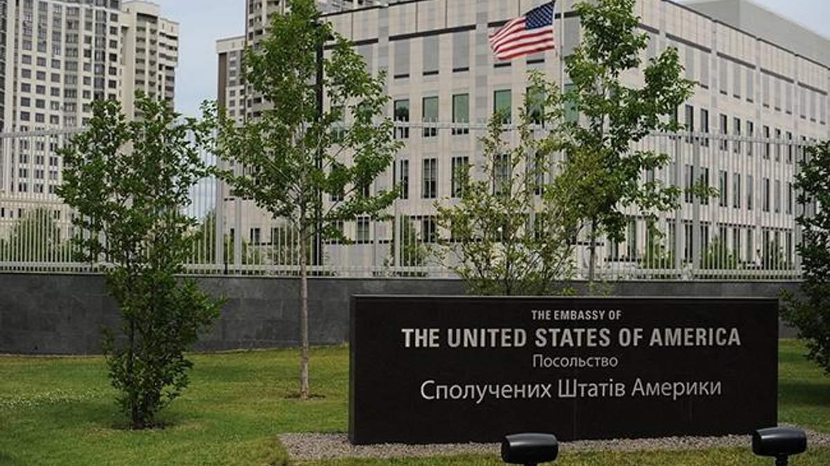Посольство США в Україні