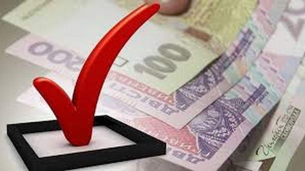 На Одещині засудили жінку, яка займалась підкупом виборців