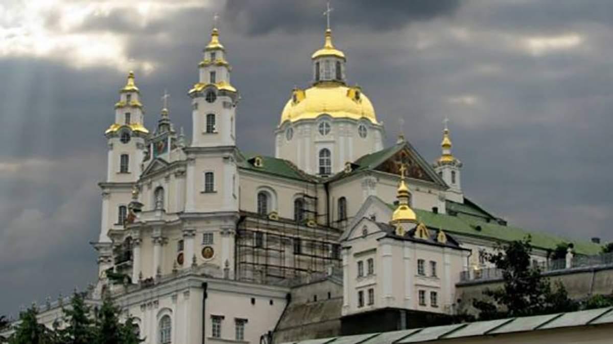Объединительный собор в Украине: дата и место Объединительного собора