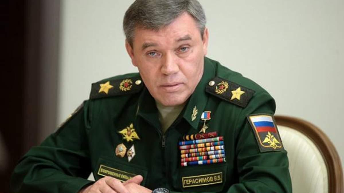 Валерій Герасимов пригрозив націлити ракети на нові об'єкти