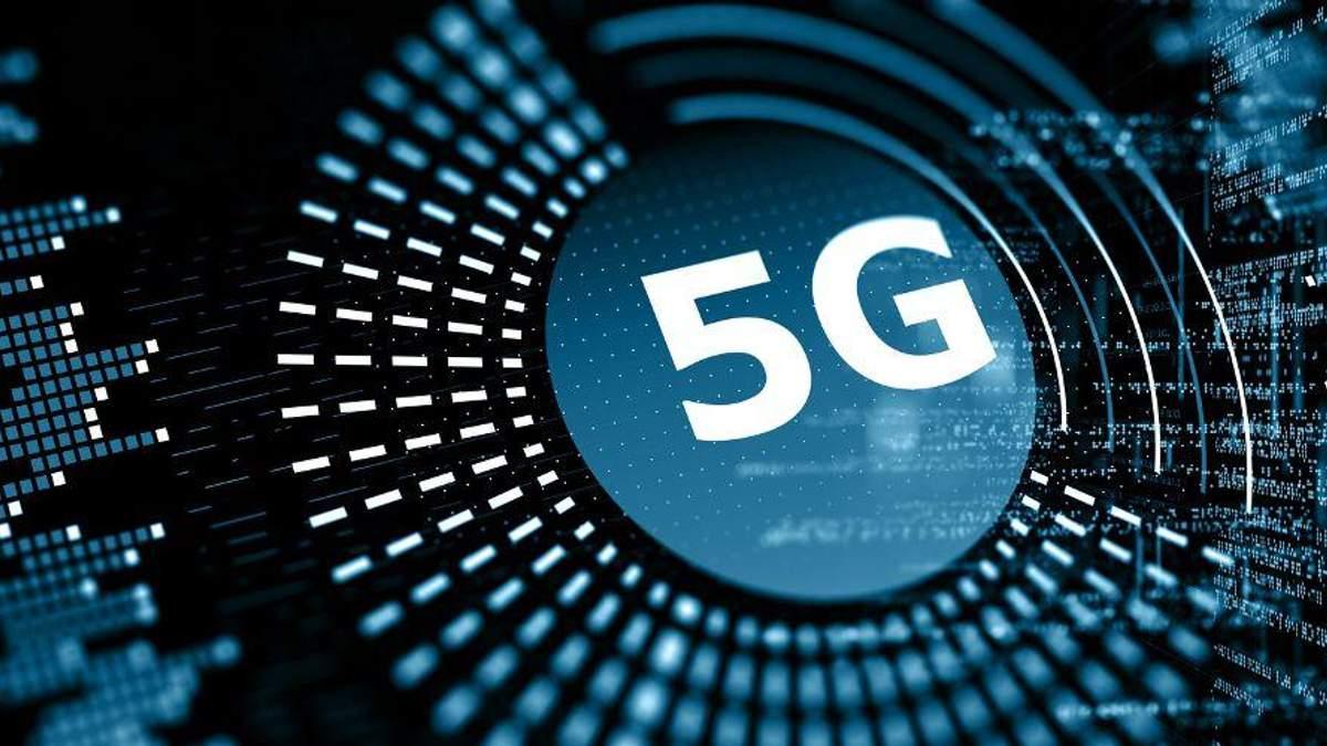 Як 5G змінить уявлення про мобільний інтернет