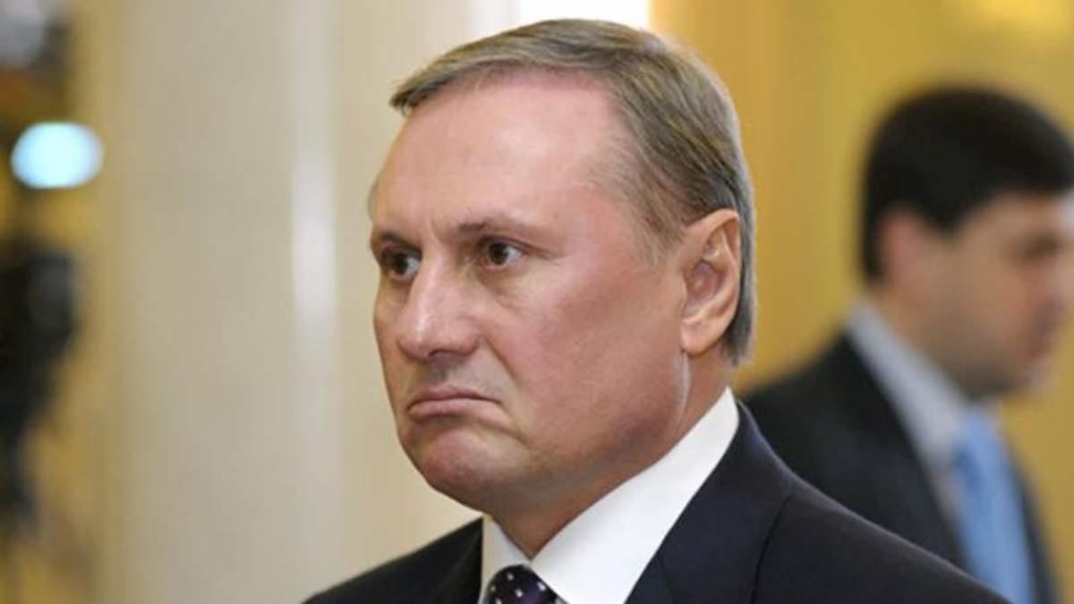 """Адвокати Єфремова заявляють про """"катування"""""""