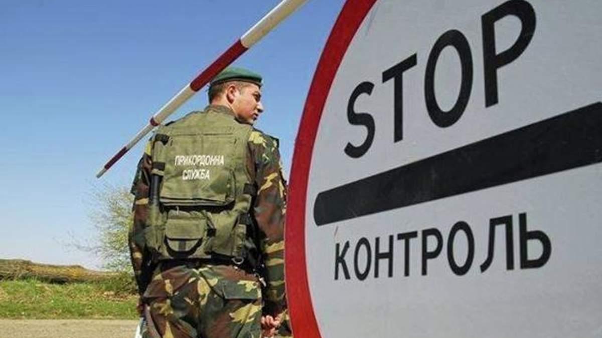 Почему в Украину не впустили российских журналисток