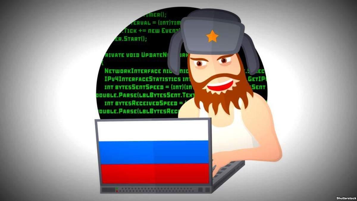 Спецслужби Росії найняли інтернет-провокаторів для поширення паніки на тему воєнного стану в Україні