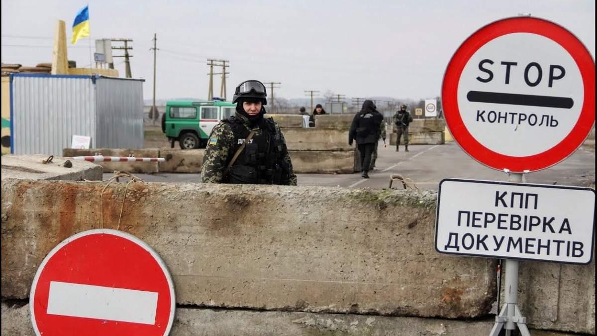 За последние сутки на территорию Украины пропустили около тысячи граждан России, – Госпогранслужба