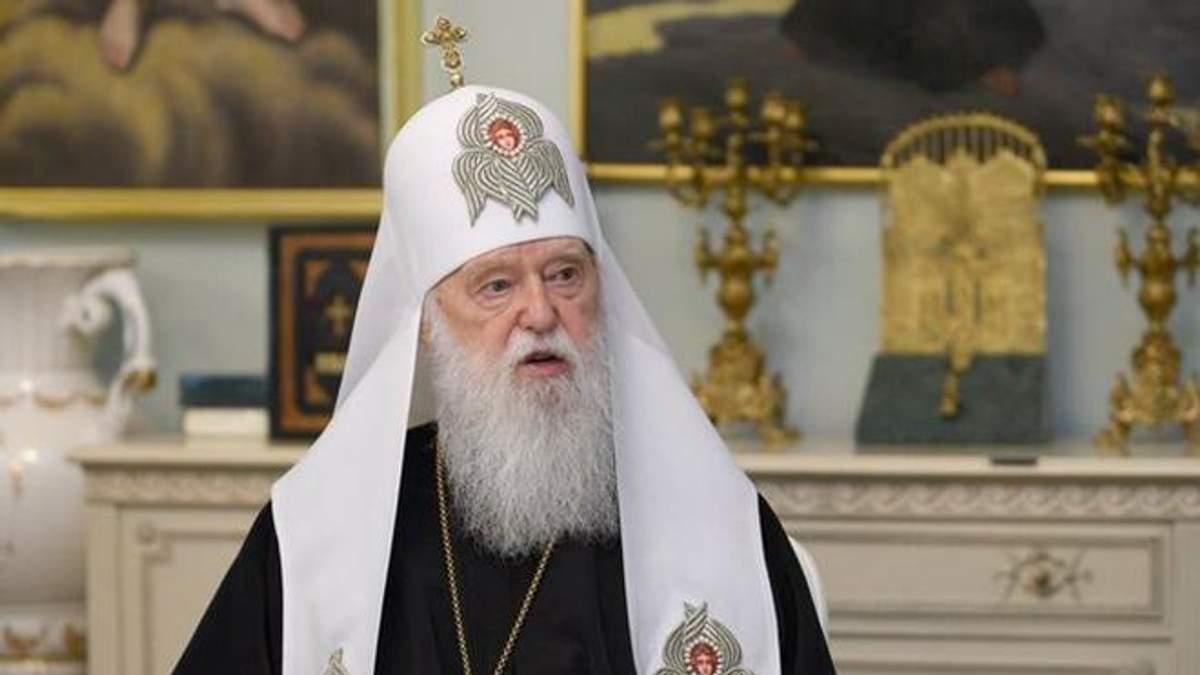 Киевский патриархат дал ответ, действительно ли Филарет откажется возглавить Единую церковь