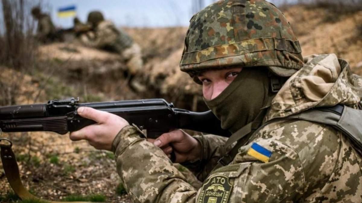 День Збройних Сил України 2019 – свято 6 грудня 2019