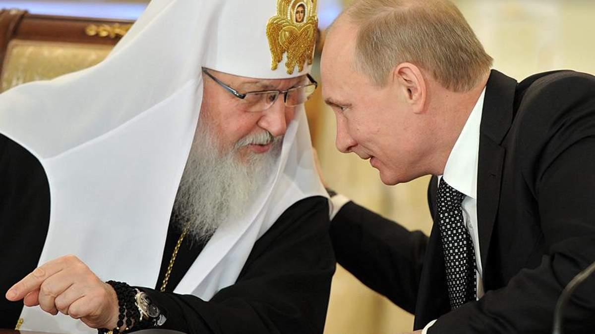 Патриарх Кирилл и президент России Владимир Путин