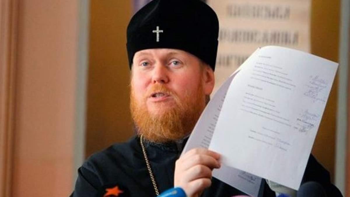 Євстратій (Зоря) анонсував собор УПЦ КП