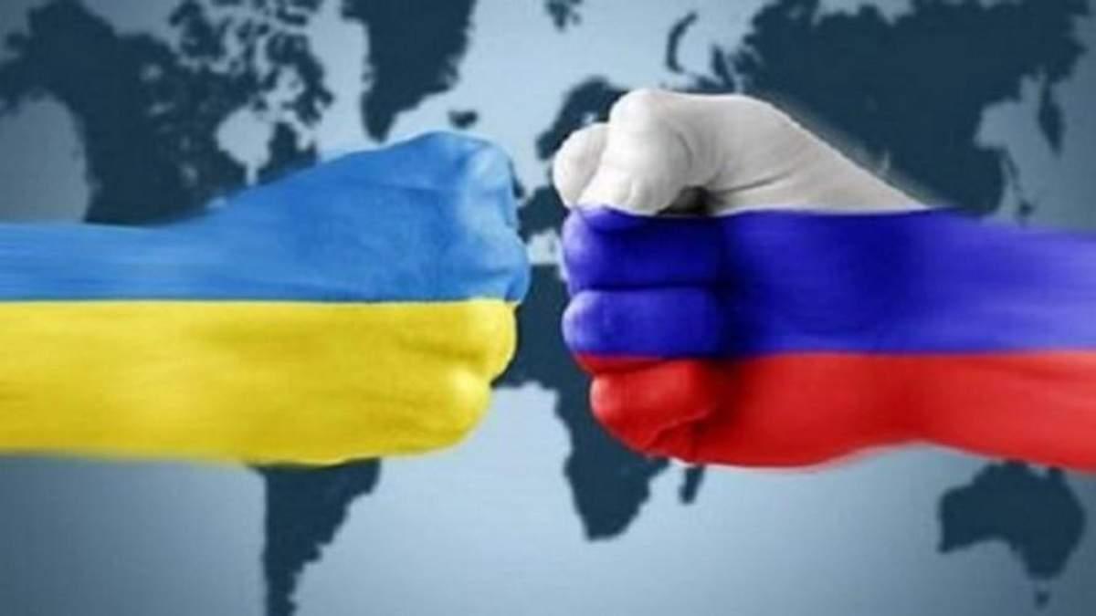 Україна розірвала Договір про дружбу з Росією