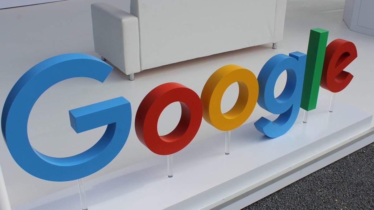Google потерял 10 миллионов долларов из-за ошибки