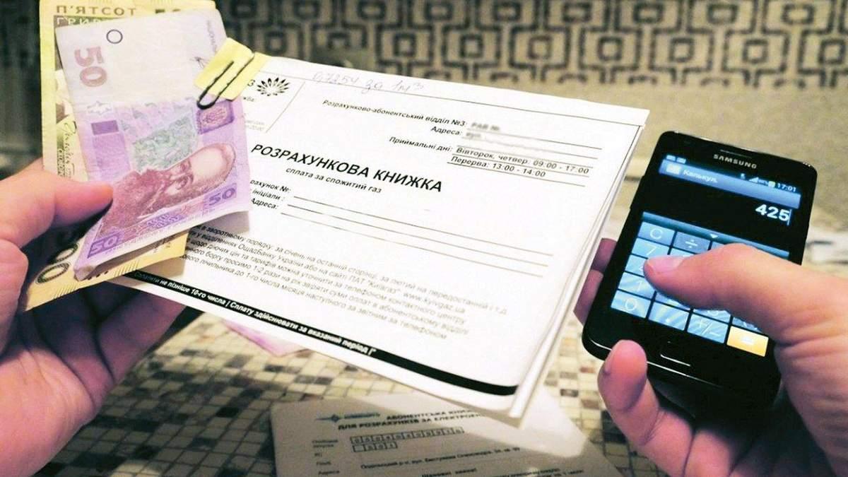 Как действовать украинцам, если в платежках за газ есть лишние суммы: совет эксперта
