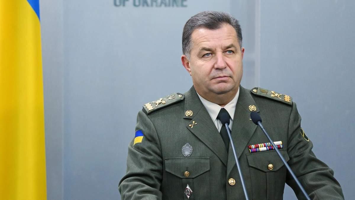 Полторак заявив, що військові кораблі України продовжать проходити через Керченську протоку