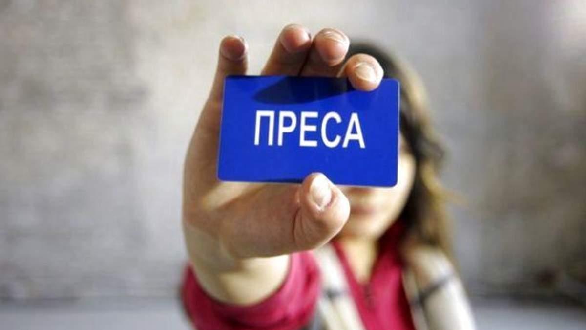 В Украину не пустили четырех российских журналисток