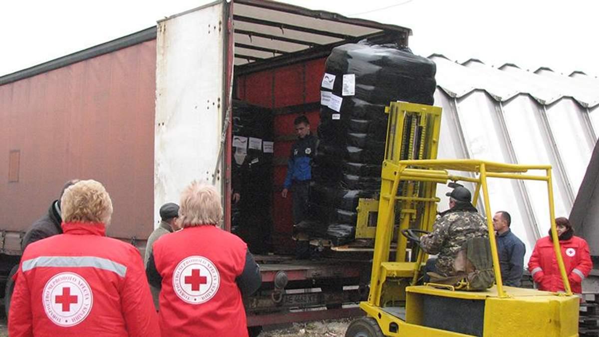 Червоний Хрест скерував на Донбас велику гуманітарну допомогу (ілюстративне фото)