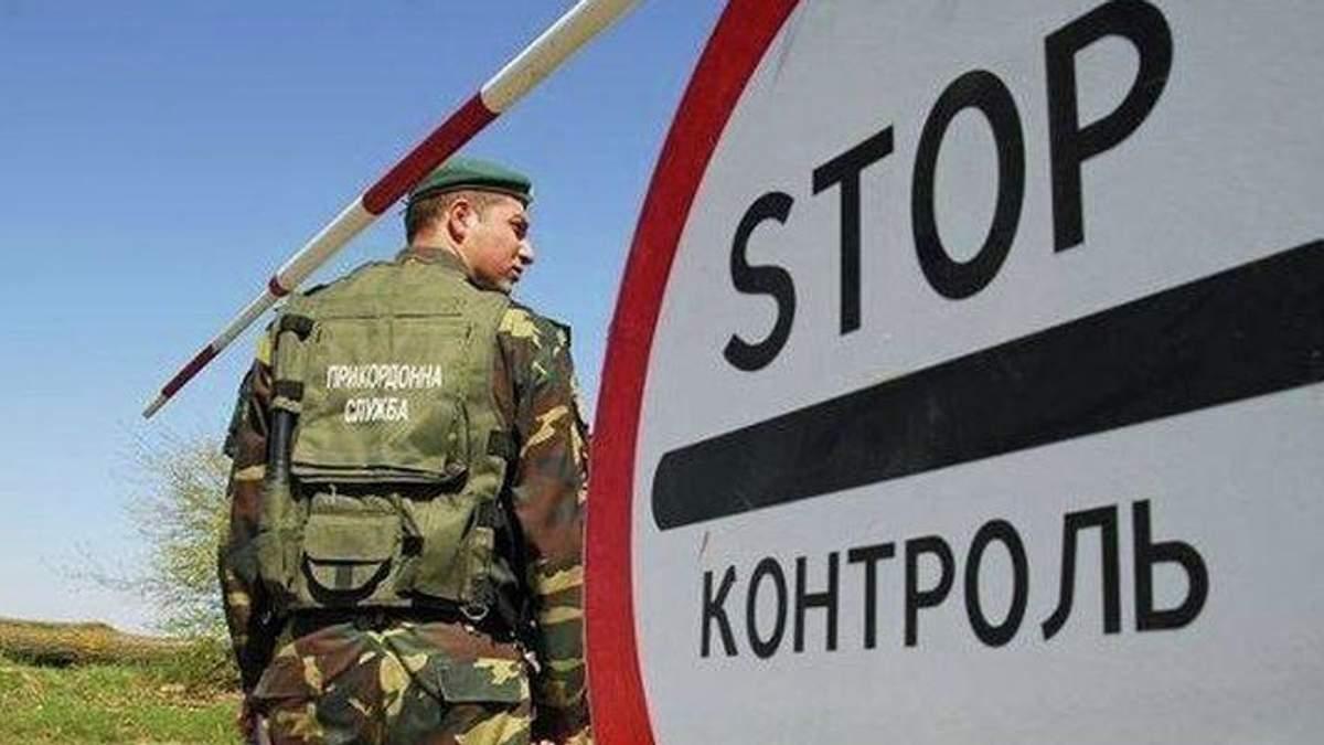 В Україну не пустили російських журналісток: пояснення прикордонників