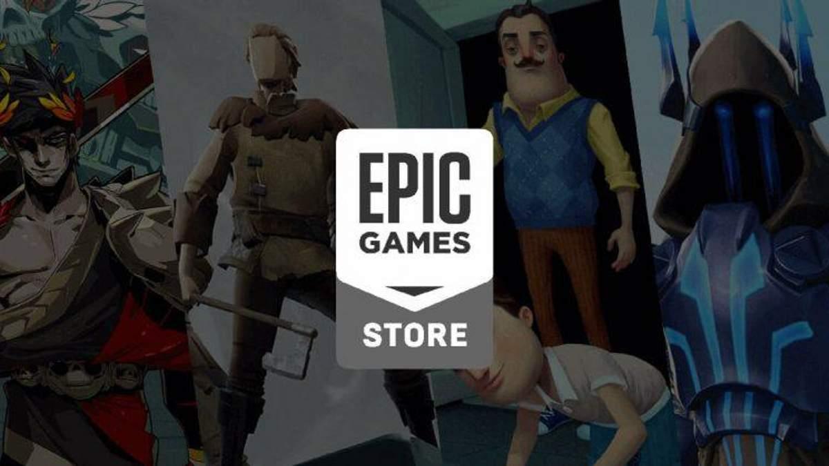 Epic Games Store запрацював офіційно