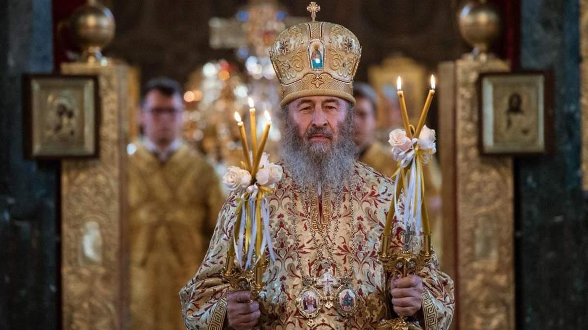 Онуфрія позбавлять титулу митрополита