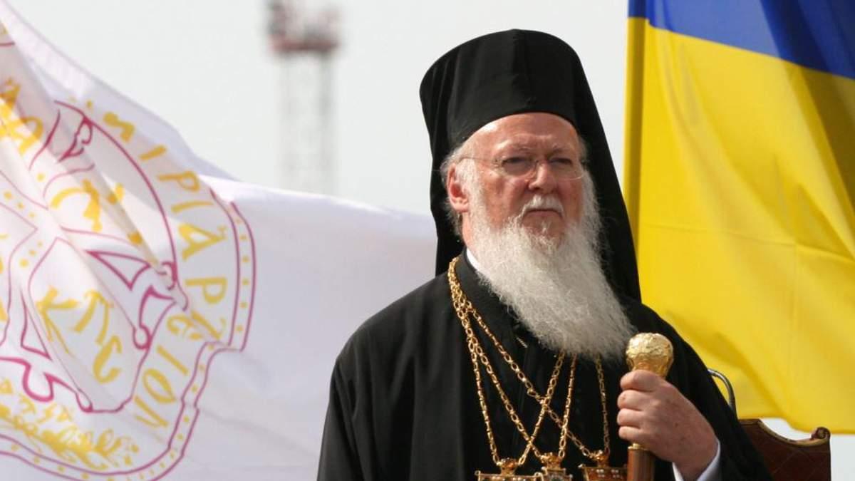 Автокефалия для Украины: патриарху Варфоломею поступают угрозы из Москвы