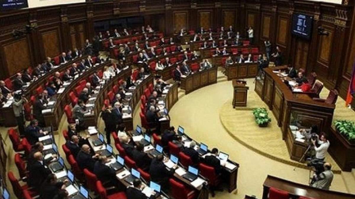 Парламент Вырменыъ