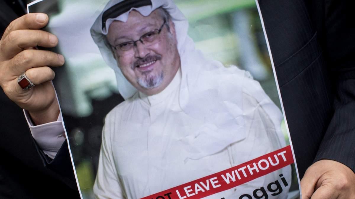 Саудівська Аравія відмовилася видати вбивць Хашоггі