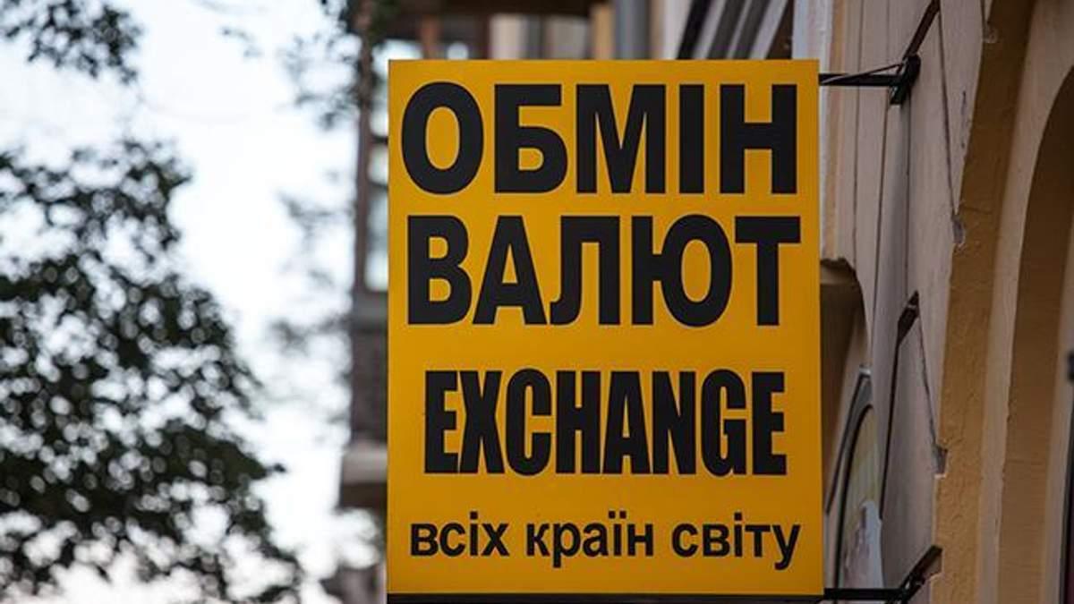 Курс валют НБУ на 12.12.2018: курс долара, курс євро