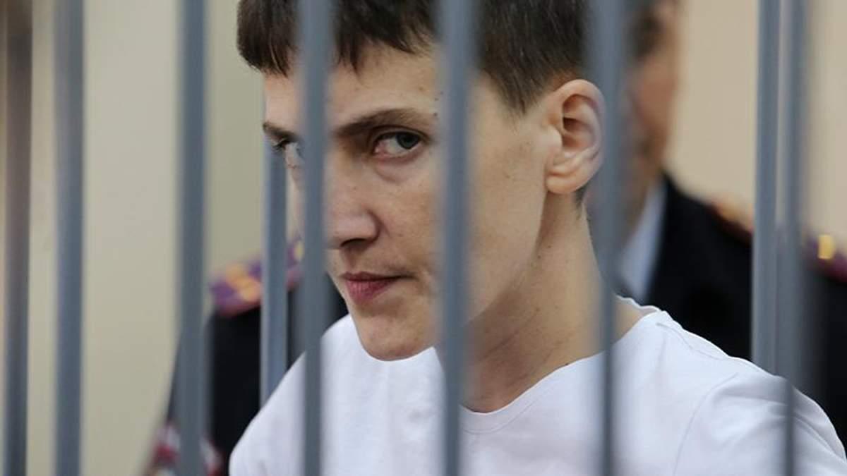 Савченко завершує сухе голодування