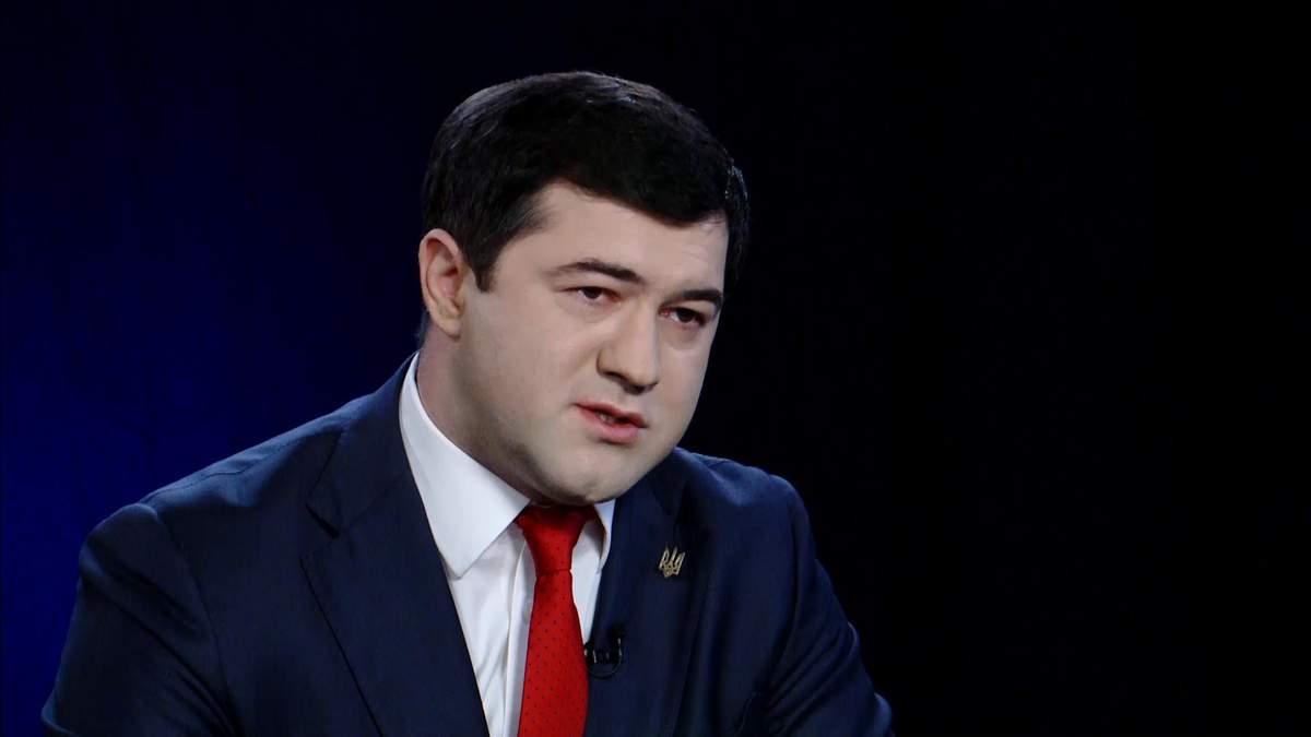 Насіров поновився на посаді голови ДФС