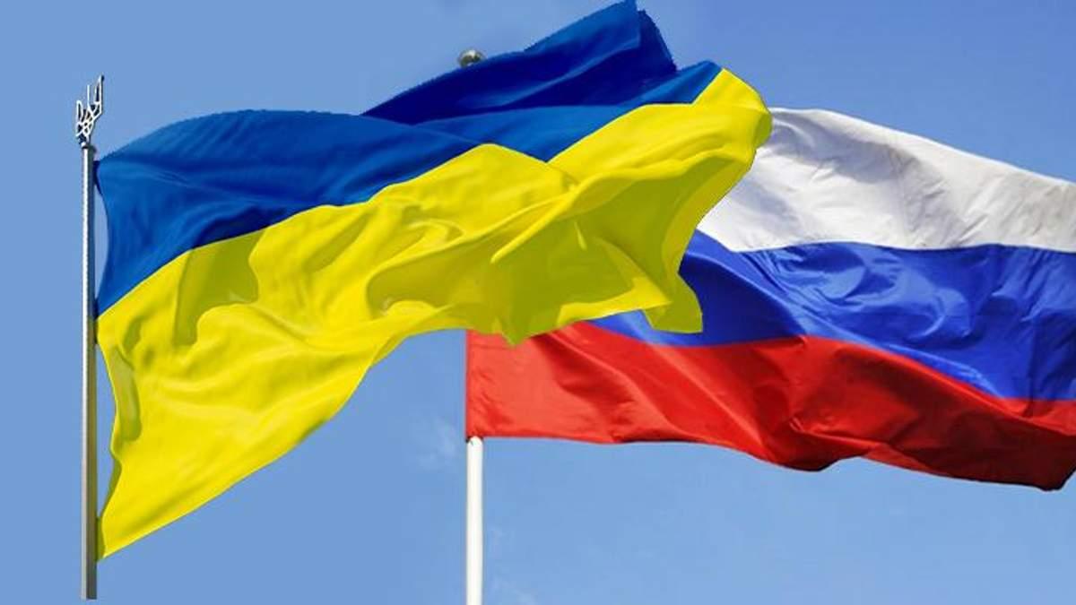 Набув чинності Закон, що припиняє дружні стосунки між Україною та РФ