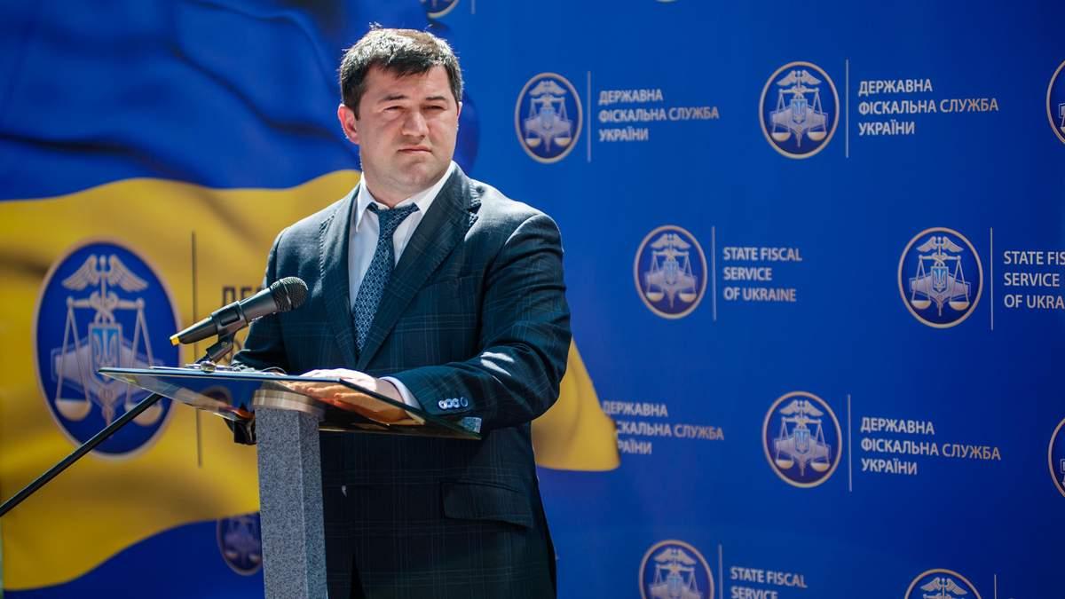 Масі Найєм закликає людей вийти на Майдан через рішення суду щодо Насірова