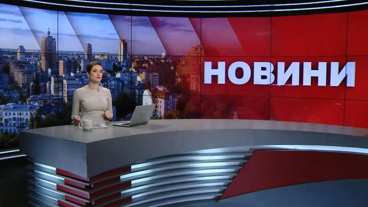 Выпуск новостей за 10:00: Ситуация на фронте. Снегопады в Украине