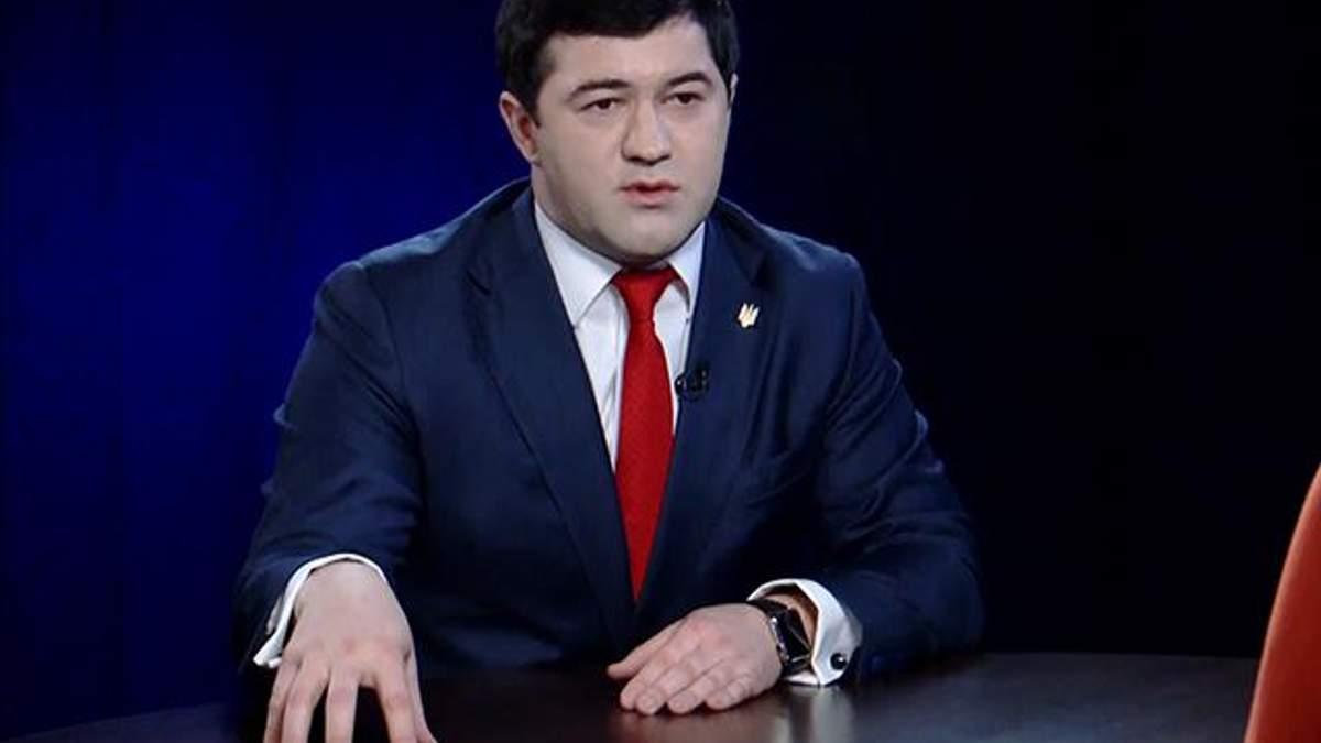 ДФС не отримувала рішення суду про поновлення Насірова на посаді голови служби