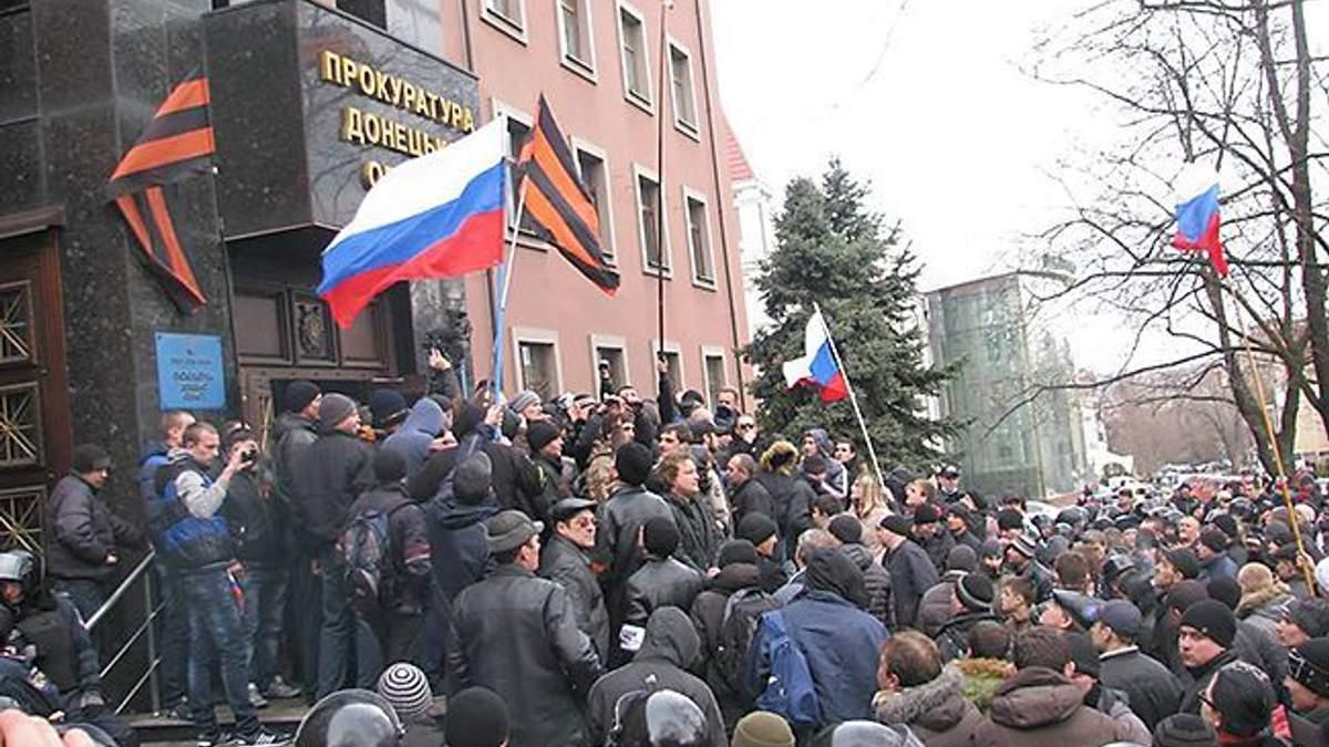 Проросійський мітинг у Донецьку 16 березня 2014 року, організований сепаратистськими організаціями