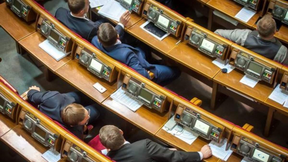 Которые народные депутаты являются наименее продуктивными